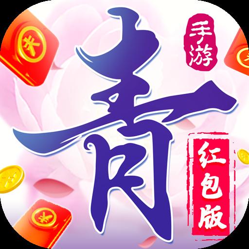 青云诀红包版1.0.7版本下载