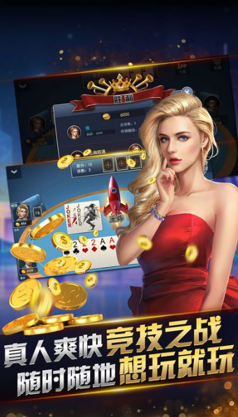 大富翁棋牌豪华版图2