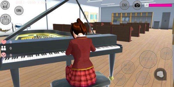 樱花校园模拟器最新版中文版图1
