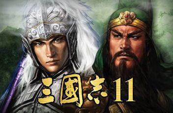 三国志11全汉化版图3