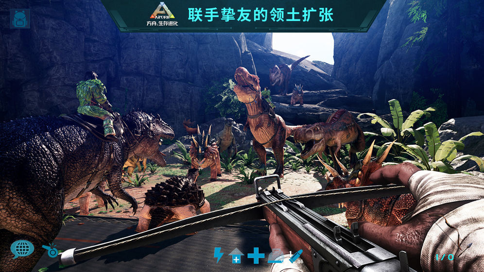 方舟生存进化中文版破解版图1
