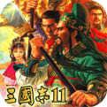 三国志11安卓版中文版