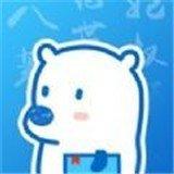 小熊漫画破解版
