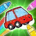 儿童汽车图画书游戏安卓版