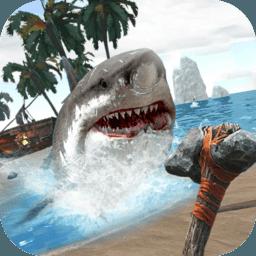 鲨鱼大冒险荒野饥鲨极限