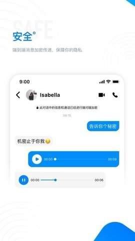 68交友app