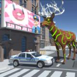 城市暴徒鹿