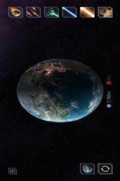 星球粉碎模拟器图4