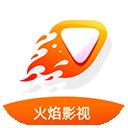 火焰影视app