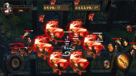 烈焰战神复古版图2
