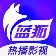 蓝狐影视正版