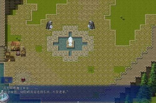 击败阿卡丽中文版图2