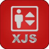 XJS电梯管家