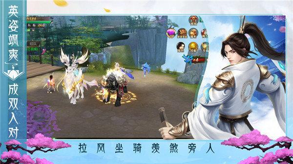 剑仙奇缘红包版图3