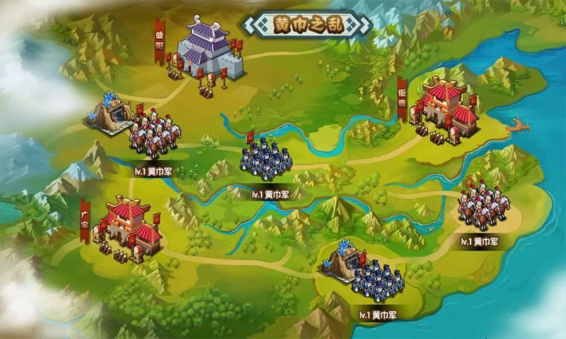 诀战南明湖红包版图1