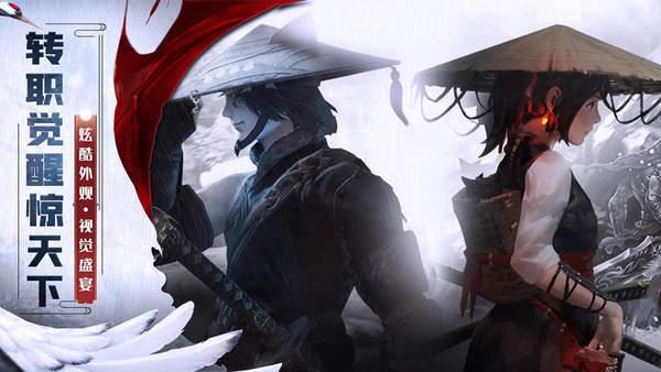 剑来红包版图2