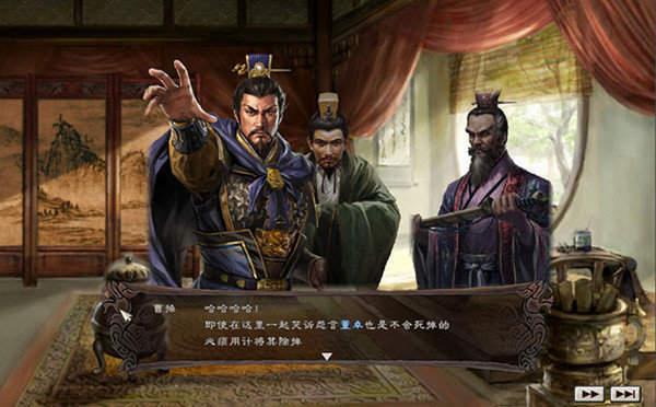 三国志12普通版图2