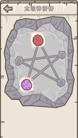 幸存者营地图5