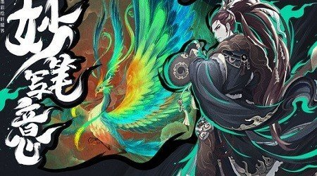 剑刃江湖红包版图2
