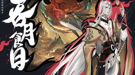 剑刃江湖红包版图1