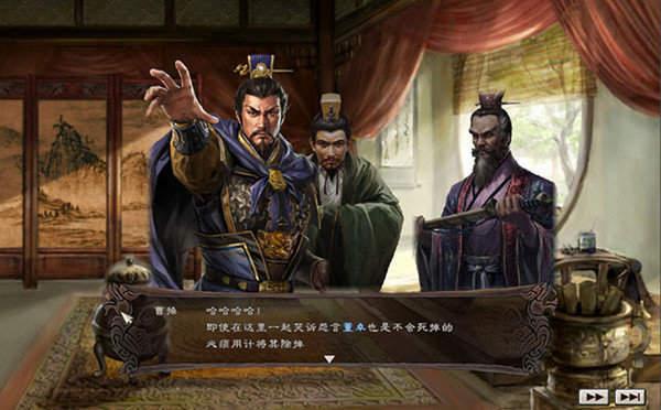三国志12完全汉化版图2