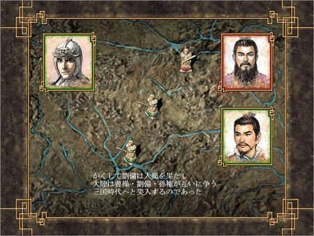 三国志11血色衣冠手机版图3