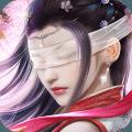 仙梦奇缘红包版2.0