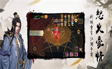 剑之领域红包版图2