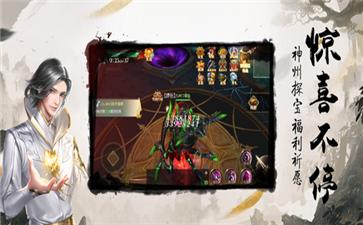 剑之领域红包版图1