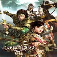 三国群英传7中文版单机版