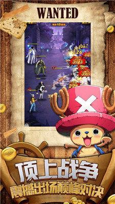 海贼冒险团无限钻石版图3