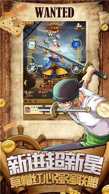 海贼冒险团无限钻石版图2
