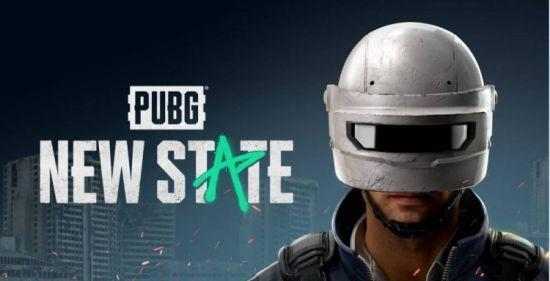 pubg new state官网预约地址