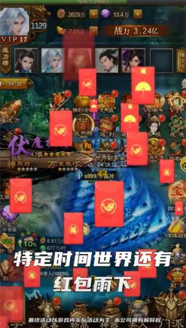 九阴绝学地藏版图3