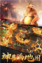 龙之传奇打金版图1