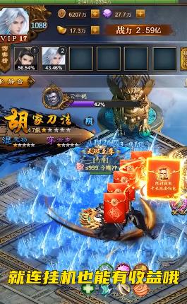 九阴绝学地藏版游戏红包版图3