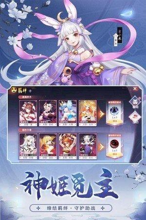 暴雨之家梦幻天姬红包版图3