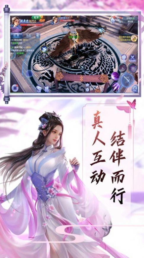 万妖贺新春手机版图3