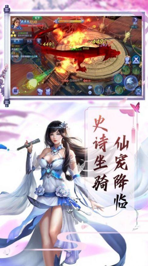 万妖贺新春手机版图4