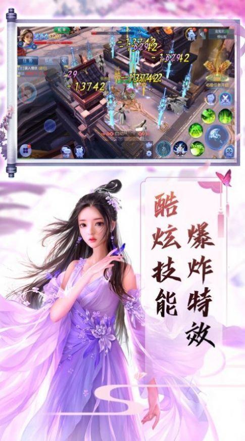 万妖贺新春手机版图1