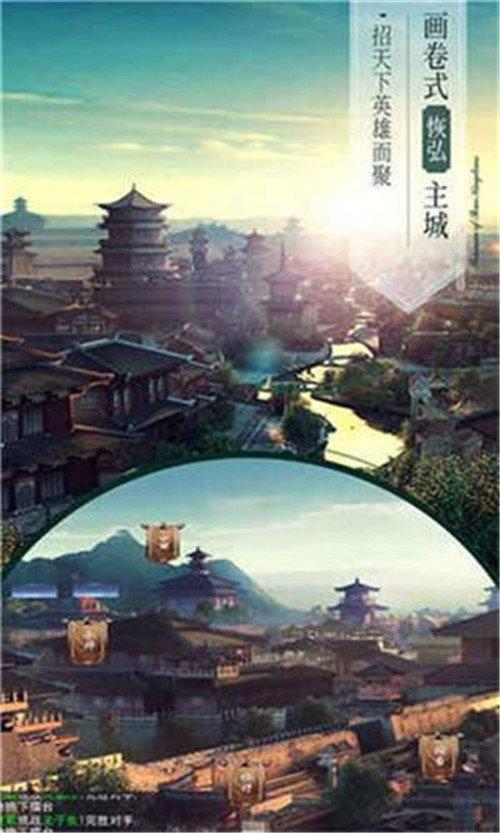 三国志无限币典藏版图3