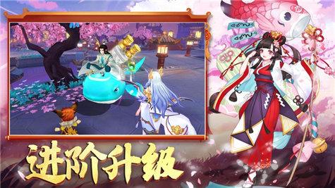 狐妖降临天姬变红包版图3