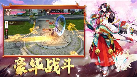 狐妖降临天姬变红包版图2