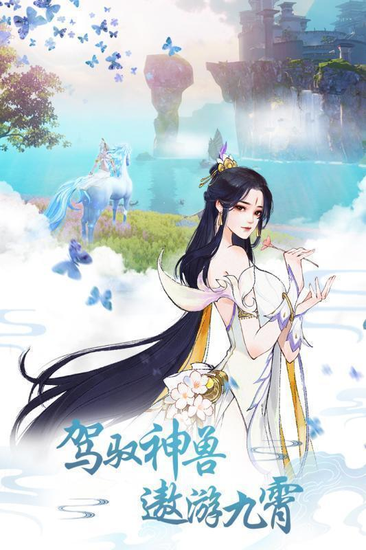 万佛朝宗春节福利版图2