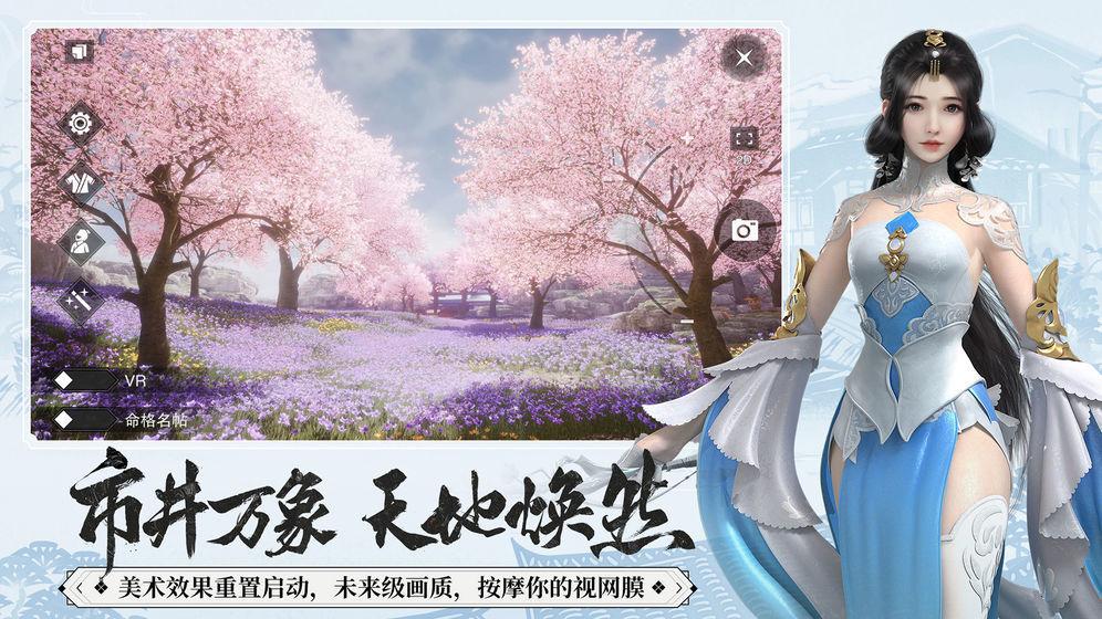 梦在江湖福利版图1