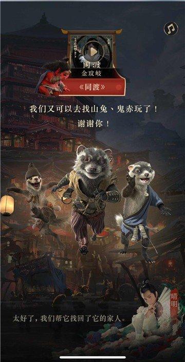 百战无双侍神令新春版图2