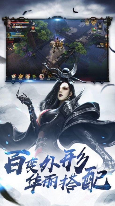 侠梦江湖红包版图2
