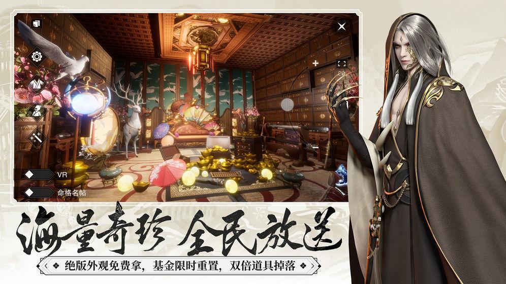 梦在江湖福利版图3