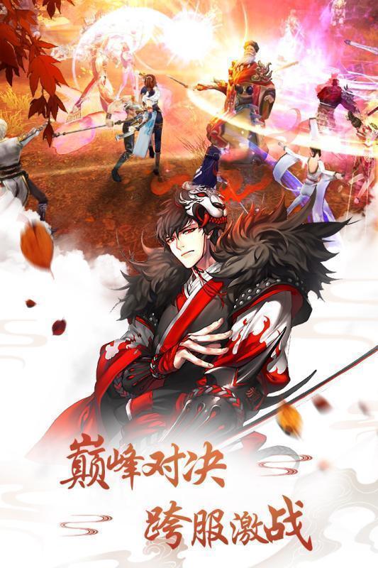 万佛朝宗春节福利版图3