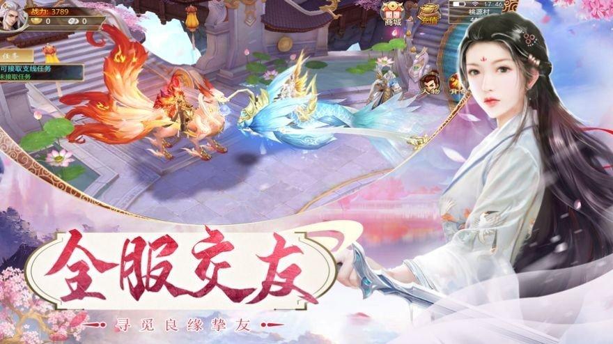 醉剑江湖红包版图2